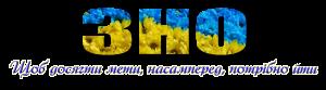 logo-gen-new