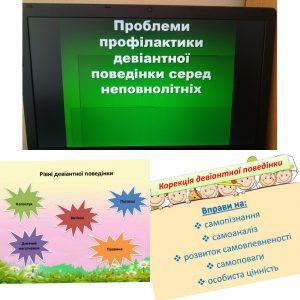 zobrazhennya_viber_2021-03-19_09-51-01
