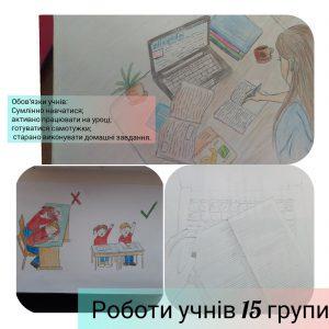 img-0e3ef9d59a25ed4d0e1b693861a14172-v