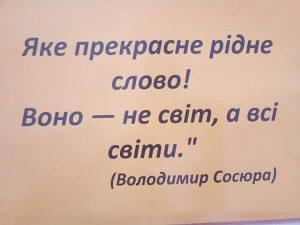 fb_img_1582277020950-1