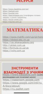 img-98c208472e629c0adf8840cb8cc1821a-v