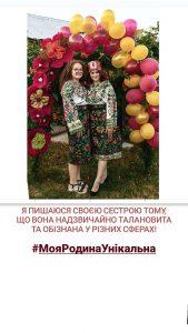 zobrazhennya_viber_2021-05-12_10-43-37