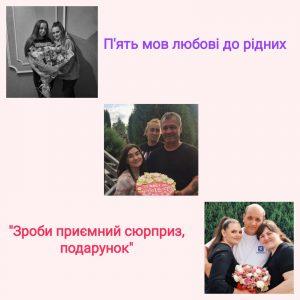 zobrazhennya_viber_2021-05-19_12-18