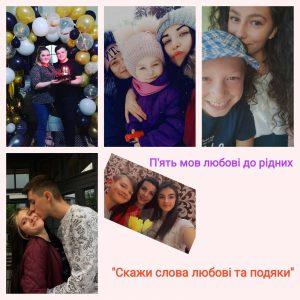 zobrazhennya_viber_2021-05-19_12-18-56