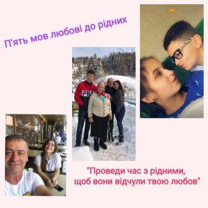 zobrazhennya_viber_2021-05-19_12-186