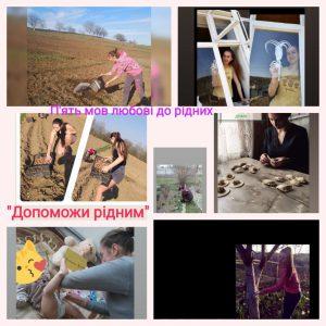 zobrazhennya_viber_2021-05-19_12-39