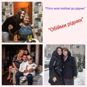 zobrazhennya_viber_2021-05-19_128-57